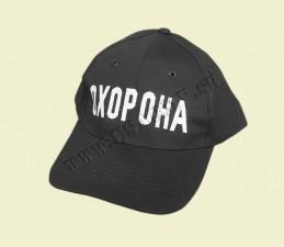 ČIAPKA  BASEBALL ′OXOPONA′  ČIERNA