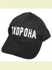 ČIAPKA BASEBALL OXOPONA - ČIERNA